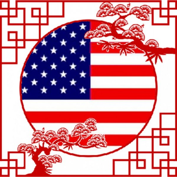 asian trade immigration The immigration act of 1924 limited the number of immigrants allowed entry into the united states through a national origins quota the quota provided immigration visas to two percent of the total number of people of each nationality in the united states as of the 1890 national census.